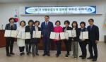 부산 중구 제7기 생활공감정책 참여단 위촉장 수여식