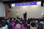 제29회 부산중구아카데미, 국악인 남상일 초청 강연 개최