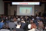부산 중구 지역사회보장협의체 역량강화 교육 실시