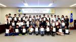 부산진구 다행복교육지구 학생의회 발대식 개최