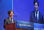 """김명수 대법원장 """"국회, 사법개혁안 논의해 달라"""""""