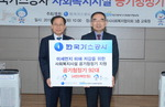 한국가스공사, 수소 인프라·2021년 대구 '가스올림픽' 등 미래 에너지 책임진다