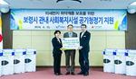 한국중부발전, 미세먼지 줄이고 탄소숲 조성…깨끗하고 안전한 에너지 선도