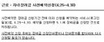 '2019 근로장려금' 신청자격은?… 25일부터 사전 신청 시작, 마감은?