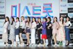 '미스트롯' 라이벌 송가인-홍자, 전국투어 콘서트는 서울, 인천, 광주, 천안, 대구, 부산, 수원