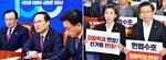 여당, 한국당 의원 19명 추가 고발…정의당은 40명 독자 고발