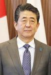 일본 새 시대로 리셋…그 이면엔 아베 '군사 대국화' 야욕