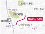 김해 쇠락하던 봉황동 골목…'봉리단길'로 화려한 부활
