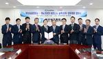 부산상공회의소, 회원사 사무환경 개선 컨설팅