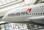 이번엔 희망퇴직…허리띠 더 죄는 아시아나항공