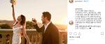 """김그림 결혼… 미국 샌프란시스코에 신혼집 """"속도위반 아냐"""""""