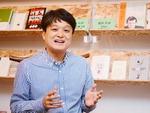 박현주의 그곳에서 만난 책 <58> 문학평론가 박형준의 평론집 '로컬리티라는 환영'
