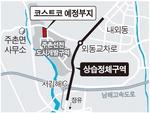 김해 코스트코, 기존도로 활용 '꼼수 진출입로' 계획 논란