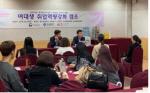 경남정보대학교 대학일자리센터, 여대생 취업역량강화캠프 실시