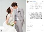 """""""첫사랑이랑 결혼해요"""" 캣츠 김지혜 파란 에이스(최성욱) 결혼 발표"""