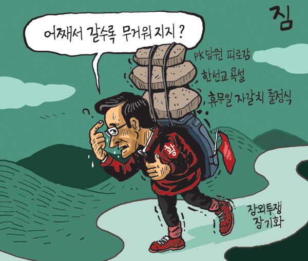 [서상균 그림창] 짐