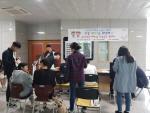 건협 부산검진센터, 부산교육대학교에서 대학생 건강증진 캠페인 실시