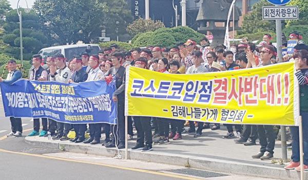 """""""코스트코 입점 땐 주촌신도시 교통대란"""""""