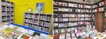 [동네책방 통신] 사하에도 책 문화 체험공간 드디어 탄생