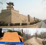 '城의 나라' 중국…성 안팎 경계로 계급화 이뤄져
