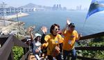 국제 아카데미 원우회, 한마음 걷기대회 개최