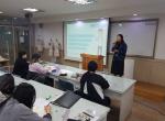 부산경상대학교 학생상담센터 행복치료특강 진행