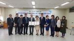 한국해양대 LINC+사업단, 부산시 남부교육지원청과 교육협약 체결