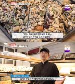 연매출 2억 '맛나강정' 비법은?