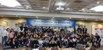 2019년 부산·경남 대학일자리센터 연합 해외취업캠프 개최