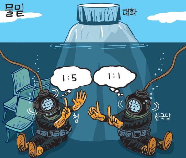 [서상균 그림창] 물밑 대화