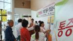 고신대병원 암성통증캠페인 개최