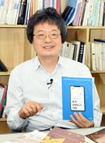 부경대 이중희 교수 책 『중국 남방도시 여행』 눈길