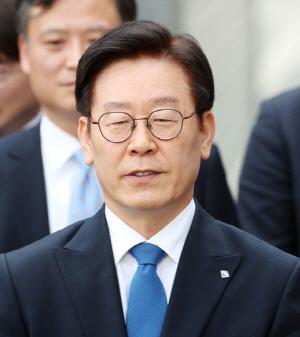 이재명 경기지사 '직권남용' '공직선거법 위반' 등 1심서 모두 무죄