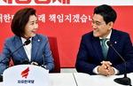 교섭단체 3당 원내대표 회동 추진…국회 정상화 물꼬 트나