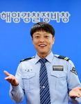 [피플&피플] 금속가공기술사 시험 합격 해양경찰정비창 박동영 씨