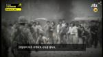 '스포트라이트'5·18 미군 정보요원 증언 북한 특수군 실체는?