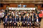 부산경상대 일본기업 공동 취업 설명회 개최