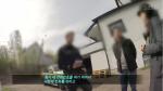 부산 신혼부부 실종 사건 노르웨이 연인 장 씨 이토록 숨는 이유는?