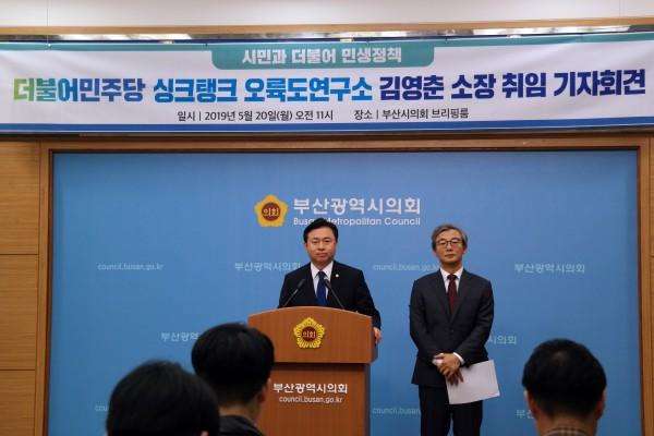 """김영춘 신임 오륙도연구소장 """"포털의 지역 패싱, 균형 발전 걸림돌"""""""