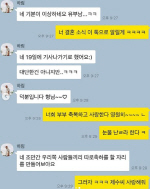"""하림 결혼에 윤종신 """"왜 눈물나지"""""""