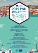 '5월 EU의 달' 부산대 EU센터, 다양한 EU 알리기 행사 마련