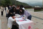 부산외국어대, 성년의 날 행사 3.1운동 100주년 기념, 독립선언서 필사 챌린지 진행