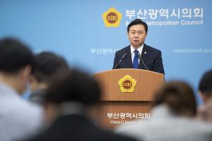 """김영춘 의원 """"대형포털 지역언론 차별, 개선안되면 법으로 강제"""""""