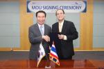 한국도로공사, 태국 인도 2개 국가 고속도로 인프라 구축 돕는다