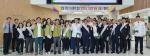 고신대복음병원, 폭언, 폭력, 성희롱 예방 캠페인 및 선포식