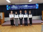 사상구 보건소, 돌봄수행기관-치매안심센터 업무협약 체결