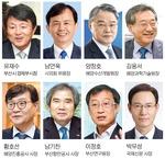 부산시·의회-해양클러스터 기관장들, 지역 발전 위한 역할·방안 의견 교환