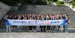 동아대,'클린 동아 봉사단 2기'발대식 개최