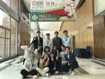 신라대 GTEP사업단, 말레이시아 의료·미용 박람회서 큰 성과