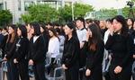 """""""불안해 다니겠나""""…부산대 학생들 휴교까지 거론하며 격앙"""